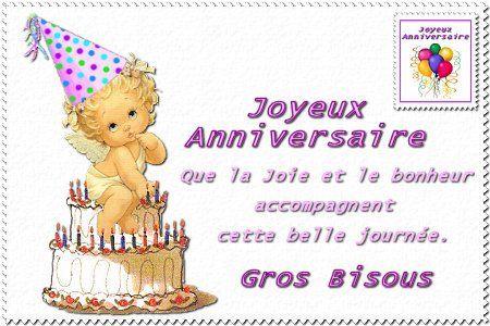 День рождения по французски для мальчик